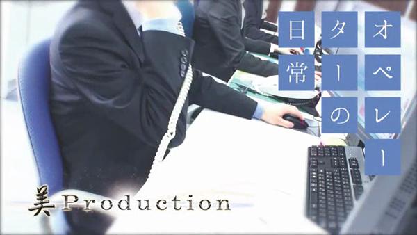 JKサークル 名古屋店の求人PR動画