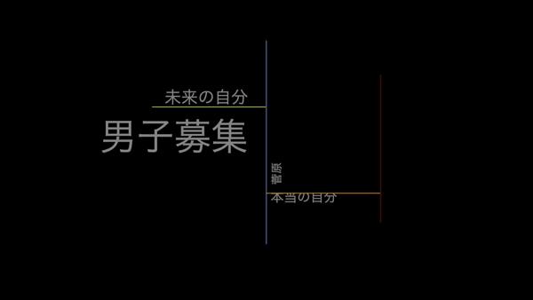 西川口DOINRANンドの求人PR動画