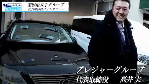 グランドオペラ東京の求人PR動画
