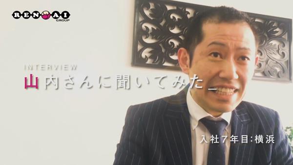 横浜ハッピーマットパラダイスの求人PR動画