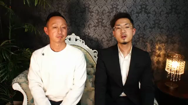 ザイオン 渋谷店の求人PR動画