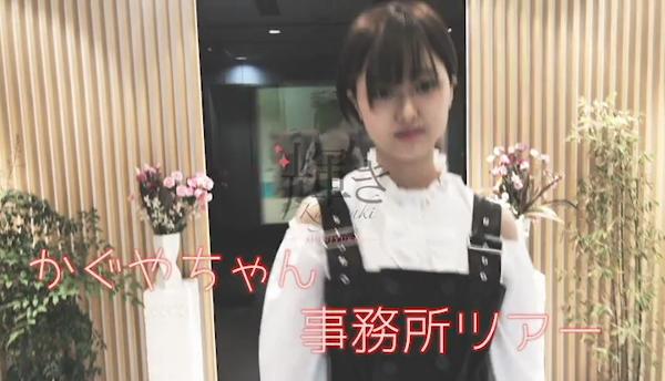 輝き 新宿店の求人PR動画