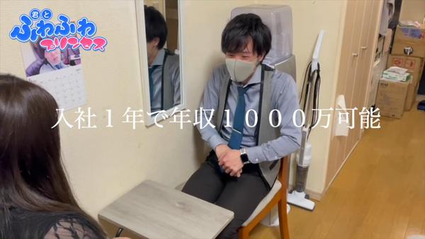 君とふわふわプリンセスin熊谷の求人PR動画