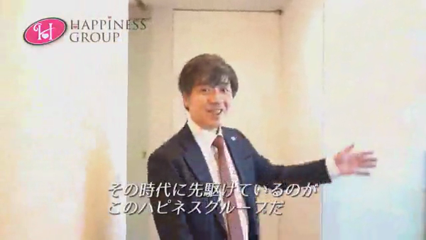ハピネス札幌の求人PR動画