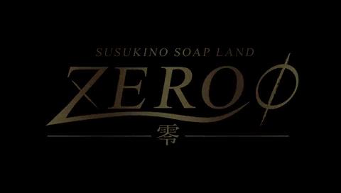 ZEROの求人PR動画