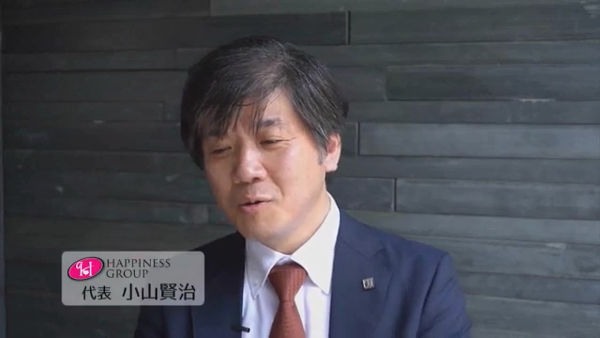 ハピネス福岡の求人PR動画